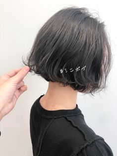 Sporty Hairstyles, Bob Hairstyles, Hair Images, Hair Cuts, Hair Beauty, Long Hair Styles, Women, Fashion, Hair Style