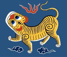 Flag of Formosa 1895 - Taiwan under Japanese rule - Wikipedia