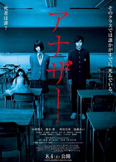 A strong dramatic film, an interesting documentary and a live-action adaptation of a favourite anime of mine. Description from genkinahito.wordpress.com. I searched for this on bing.com/images
