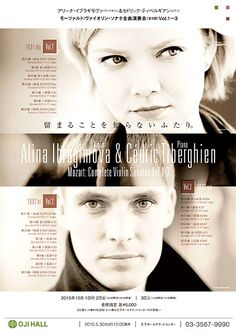 アリーナ・イブラギモヴァ&セドリック・ティベルギアン Concert Flyer, Recital, Cover Design, Layout, Graphic Design, Music, Poster, Musica, Musik