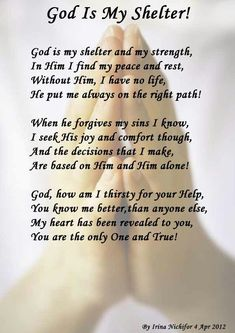 Prayer Quotes, Faith Quotes, Friend Poems, Abba Father, Inspirational Poems, Jesus Prayer, Prayers For Healing, Biblical Inspiration, Prayer Board