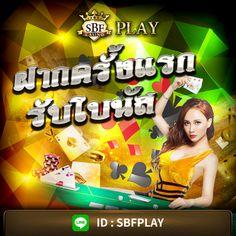 #casino #คาสิโน #เกมส์ยิงปลา #สล็อต #บาคาร่า #คาสิโนออนไลน์ #เล่นเกมส์ได้ตังค์ #เกมส์สล็อต #สล็อตออนไลน์ #เล่นเกมส์ได้เงิน #เกมส์ยิงปลา #slots #slotsbonus #สล็อตแจ็ตพอต #สมัครคาสิโนออนไลน์ #คาสิโนออนไลน์ #แทงบอลออนไลน์ #สล็อตjdb #สล็อตjdb168 #สล็อตPT #คาสิโน #คาสิโนออนไลน์ #บาคาร่า #สล็อต #slot #เครดิตฟรี #royal #ฟรี100 #ไม่ต้องฝาก #เกม #starbets #จีคลับ #ufa191 #gtr365bet #slot1688 #GClub #slotxo #sbo #sbobat #tsover #vegasrj #fun88 #baccarat #w88 Easy Dinner Recipes, Easy Meals, Crazy Celebrities, Netflix Gift Card, Funny Pictures Of Women, Sinigang, Laundry Room Wall Decor, Get Gift Cards, Face Mapping