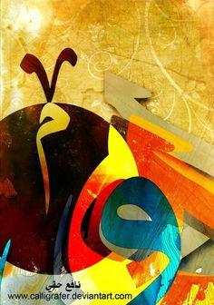 DesertRose,;,Arabic calligraphy artwork,;,