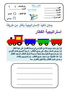 كتاب التعلم النقال pdf