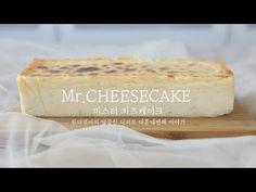 Cheese Cakes, Camembert Cheese, Dairy, Korean, Sweet, Food, Cheesecakes, Candy, Korean Language