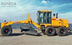 Motor Grader, Heavy Equipment, Bolivia, Tractors, Industrial, Construction, Vehicles, Heavy Machinery, Weights