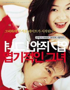 "LA FAMOSA PELÍCULA COREANA, ""MY SASSY GIRL"", TENDRÁ UNA SEGUNDA PARTE | Mundo Fama Corea"