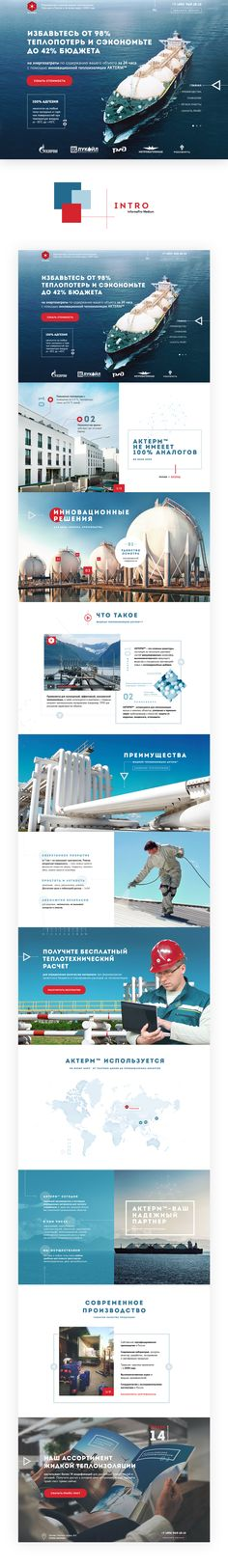 thermal insulation onepage theme on Behance