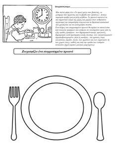 Proper Diet, Primary School, Healthy Eating, Education, Short Stories, Eating Healthy, Upper Elementary, Healthy Nutrition, Clean Foods