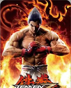 Tekken 7 is a fighting game developed and published by Bandai Namco Entertainment. The game is the ninth installment in the Tekken series, and the first to All Video Games, Video Game Characters, Video Game Art, Tekken 7 Pc, Tekken X Street Fighter, Tekken Wallpaper, Juegos Ps2, Free Pc Games, Game Keys