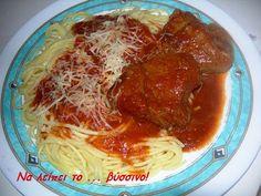 Να λείπει το ... βύσσινο!: Μοσχαράκι κοκκινιστό Greek Recipes, Meat Recipes, Spaghetti, Ethnic Recipes, Food, Essen, Greek Food Recipes, Yemek, Spaghetti Noodles