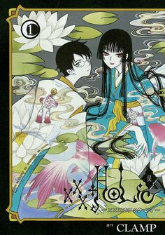XXXHOLiC Rei ~ it made me so happy after the way that the original series sort of didn't end as Doumeki is back and Watanuki is his old self and Yuko is making you feel as if everything is okay and at the same time not. Then half way through you know its all for Sayoran and it starts to hurt. Knowing that none of it is real. I'm excited for volume 4 and Tsubasa World Chronicle, the world needs more Sayoran, Fai and Kurogane.