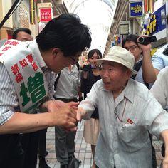 「ぜひ頑張ってくれよ!頼むよ!」とお声をかけて頂いた。 日本全国の医療・介護・福祉費の問題に対し、東京がその鍵を握っていると考える。 しっかりと具体的な政策を掲げて、あたたかさの実現に努めたい。  #増田寛也 #都知事選 #医療 #介護 #福祉