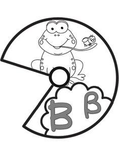 Τροχός Γραμμάτων.Παιχνίδι και φύλλα εργασίας για τα παιδιά της πρώτης… Greek Alphabet, Learn To Read, Charlie Brown, Writing, Education, Learning, Character, Classroom Ideas, Puzzle