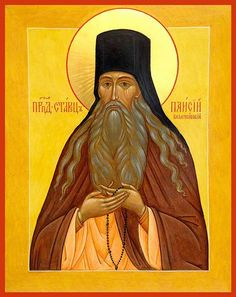 Russian Orthodox, Orthodox Icons, Saints, Disney Characters, Fictional Characters, Disney Princess, Animals, Website, Art