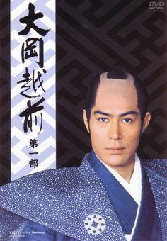 「大岡越前」 Ooka Echizen.costume drama - japanese