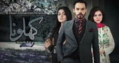 Khilona Episode 20 on Ary Digital - 28th August 2015  Khilona could be a story wherever the balanc...