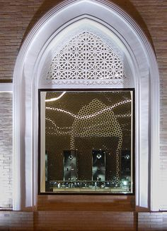 Belfry Tashkent by Ippolito Fleitz Group World Of Interiors, Hotel Interiors, Lattice Screen, Jewellery Showroom, Retail Store Design, Best Interior, Visual Merchandising, Restaurant Bar, Decoration