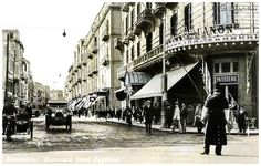 The oldest and most famous historical patisseries, bakeries and dessert shops in Cairo, Alexandria and the rest of Egypt. Cairo Restaurant, Ancient Egypt History, Alexandria Egypt, Old Egypt, Colonial Architecture, 50 Years Old, North Africa, Old Photos, Vintage Photos