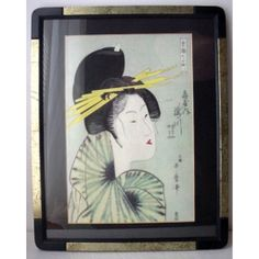 Kitagawa Utamaro Framed Print Seiro nana Komachi Ogiya Nai Takigawa