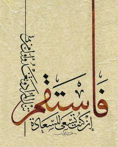 خط عربي                                                                                                                                                                                 More