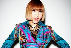 Minzy From 2NE1 | Minzy de 2NE1 hace trabajo social con Sean de YG |