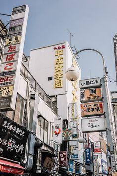 TOKYO DIARY | Pinterest: nasti