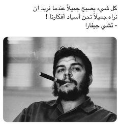 Wise Qoutes, Wisdom Quotes, True Quotes, Funny Quotes, Arabic English Quotes, Arabic Love Quotes, Fabulous Quotes, Pretty Quotes, Quiet Quotes