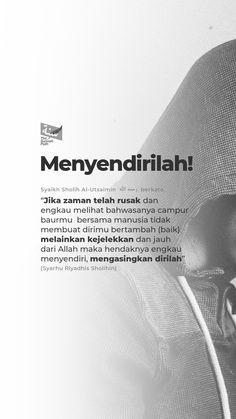 Quran Quotes Inspirational, Faith Quotes, Me Quotes, New Reminder, Reminder Quotes, Muslim Quotes, Islamic Quotes, Trust Words, Religion Quotes