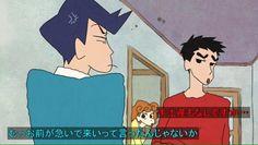 This Page is for Shin Chan ( Shinnosuke ) Fans Sinchan Cartoon, Doraemon Cartoon, Cute Cartoon Drawings, Old Anime, Anime Manga, Anime Guys, Crayon Shin Chan, Sinchan Wallpaper, Crayon Heart