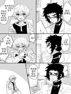 Anime Angel, Anime Demon, Familia Anime, Demon Hunter, Nerd, Geek Stuff, Manga, Twitter, Drawings