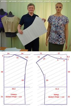 T Shirt Sewing Pattern, Easy Sewing Patterns, Clothing Patterns, Sewing Tutorials, Dress Patterns, Sewing Blouses, Fashion Sewing, Sewing Techniques, Dressmaking