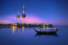 Arabian passenger boat during blue hour next to kuwait tower Cool Places To Visit, Great Places, Vietnam, Bedouin Tent, Happy National Day, Stuff To Do, Things To Do, Coastal Country, Destinations