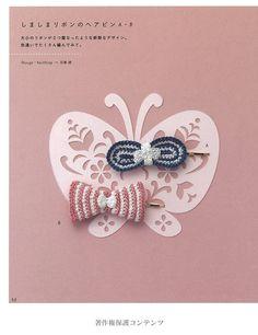 cute bowtie hair clips