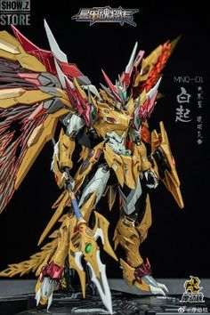 Robot Concept Art, Armor Concept, Weapon Concept Art, Robot Art, Gundam Toys, Gundam Art, Mecha Suit, Dragon Armor, Yellow Dragon