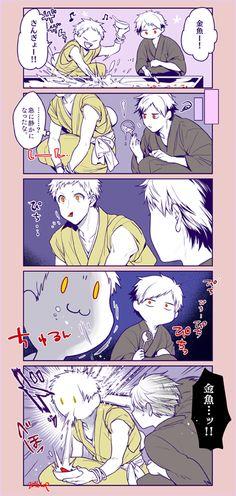 Hirahara and Tagami Cartoon Jokes, Cartoon Images, Durarara, Underworld, Touken Ranbu, Haikyuu, Otaku, Zodiac, Horror