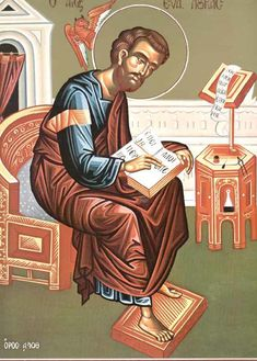 Holy Apostle Luke The Evangelist Luke The Evangelist, Jesus Christus, Byzantine Art, Son Of God, Orthodox Icons, Christianity, Saints, Museum, Baseball Cards
