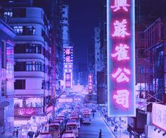 vaporwave tumblr - Google Search