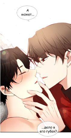 A Guy Like You, Gay Aesthetic, Siwon, Shounen Ai, Manga, Anime, Geek Stuff, Fan Art, Guys