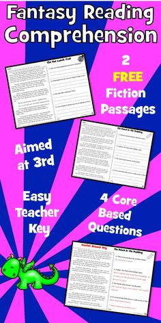 """2 SAMPLE FANTASY reading comprehension passages with four written questions. """"The Hot Lunch Troll"""" and """"The Pencil in the Pudding"""". Fun, NO-PREP passages w/ teacher key."""