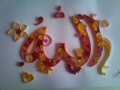 The Creative Muslimah: [DIY] Quilling in Arabic...i would do this in Sanskrit or other old symbols.
