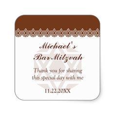 Bar Mitzvah Thank You Cards Brown Barmitzvah Thankyoucards Star Of David