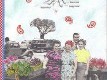 Collage-print No. 77/2013