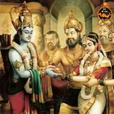 Marriage of the great sitha raama of indian kings Shiva Art, Krishna Art, Hindu Art, Hare Krishna, Krishna Leela, Krishna Images, Hanuman Pics, Shri Hanuman, Durga