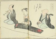 jichosai_00007   - Japaaan 日本文化と今をつなぐ