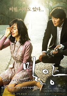 Secret Sunshine (밀양 - Milyang) is a 2007 South Korean film directed by acclaimed South Korean director, novelist, and former Minister of Culture Lee Chang-dong. The story focuses on a woman as she wrestles with the questions of grief, madness, and faith. The Korean title, 밀양 (Milyang or Miryang) is given after the city that served as the film's setting and filming location. Secret Sunshine is a literal translation of 밀양, 密陽. For her performance in the film, Jeon Do-yeon won the Prix…