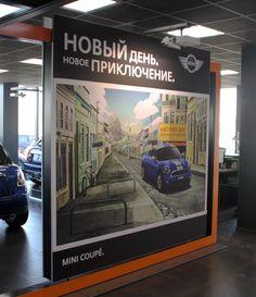 "Матрикс Фрейм в автосалоне ""АВТОДОМ"" MINI Adventure, Frame, Picture Frame, Adventure Movies, Adventure Books, Frames"