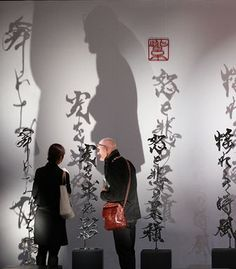 Sisyu , japanese calligrapher - installation