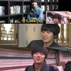 Yoon Si Yoon Reveals He Owns Books and His Drinking Habits. Flower Boys, First Night, Drinking, Celebs, Passion, Entertaining, Books, Celebrities, Beverage