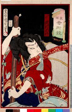 Toyohara Kunichika 「豪傑 奇術競」1873